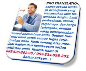 """profil pro translation"""