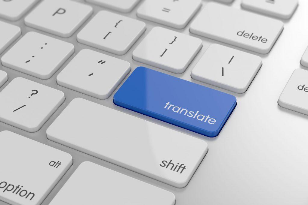 """""""meningkatkan-kemampuan-penerjemahan"""""""